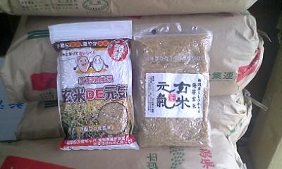 新潟産コシヒカリ・こしいぶき発芽玄米