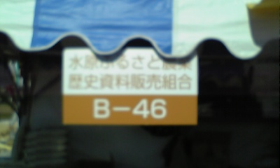 Image153.jpg