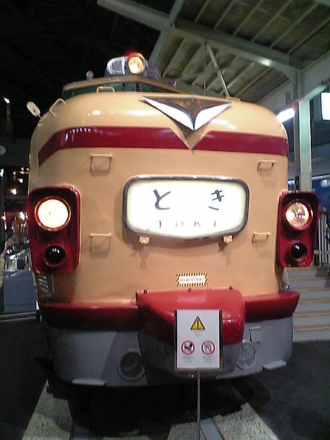 Image544.jpg