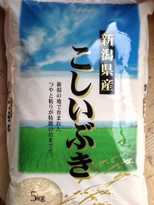 新潟産こしいぶき5kg精白米販売.jpg